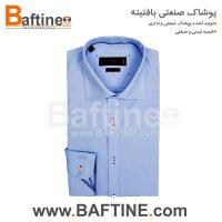 پیراهن فرم اداری PFE33