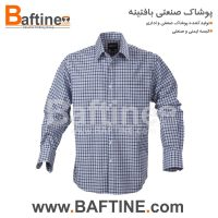 پیراهن فرم اداری PFE41