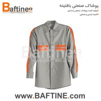 پیراهن فرم اداری PFE43