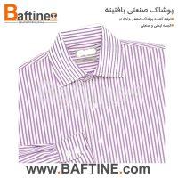 پیراهن فرم اداری PFE52