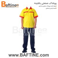 پیراهن فرم اداری PFE55
