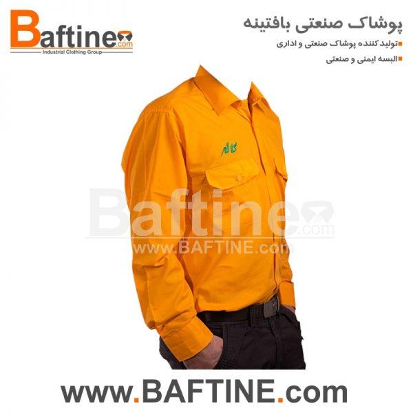 پیراهن فرم اداری PFE56