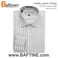 پیراهن فرم اداری PFE63