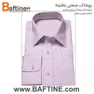 پیراهن فرم اداری PFE70
