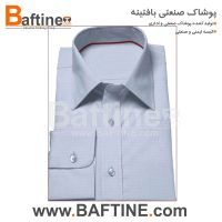 پیراهن فرم اداری PFE71