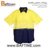 پیراهن فرم اداری PFE86