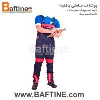 لباس کار دوبنده DBD21