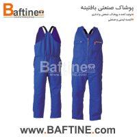 لباس کار دوبنده DBD22