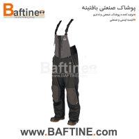 لباس کار دوبنده DBD24