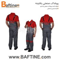 لباس کار دوبنده DBD25