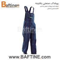لباس کار دوبنده DBD26