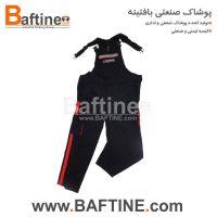 لباس کار دوبنده DBD27