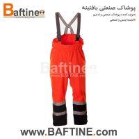 لباس کار دوبنده DBD28
