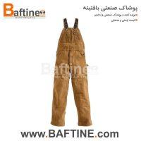 لباس کار دوبنده DBD30