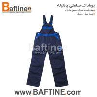 لباس کار دوبنده DBD31