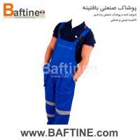 لباس کار دوبنده DBD33