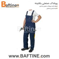 لباس کار دوبنده DBD34