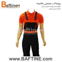 لباس کار دوبنده DBD35