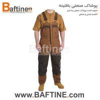 لباس کار دوبنده DBD36