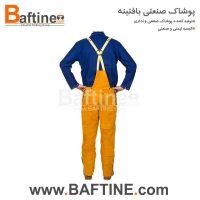 لباس کار دوبنده DBD37