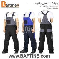 لباس کار دوبنده DBD38