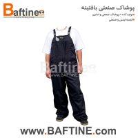 لباس کار دوبنده DBD39