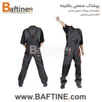 لباس کار دوبنده DBD40
