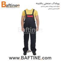 لباس کار دوبنده DBD41