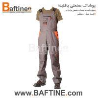 لباس کار دوبنده DBD42
