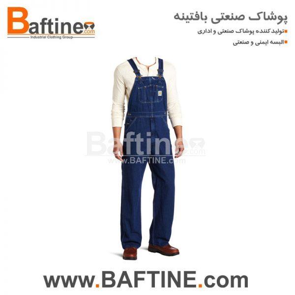 لباس کار دوبنده DBD43