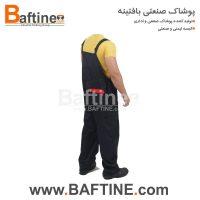 لباس کار دوبنده DBD44