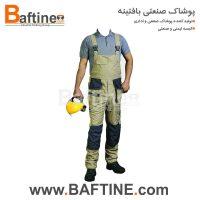 لباس کار دوبنده DBD45