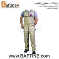 لباس کار دوبنده DBD47