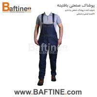 لباس کار دوبنده DBD48