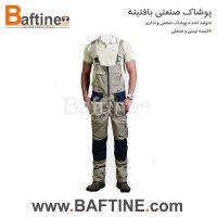 لباس کار دوبنده DBD49