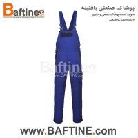 لباس کار دوبنده DBD50