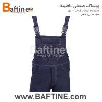 لباس کار دوبنده DBD51