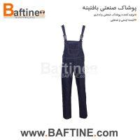 لباس کار دوبنده DBD52