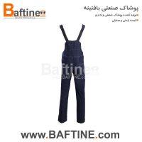 لباس کار دوبنده DBD54
