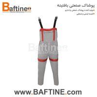 لباس کار دوبنده DBD56