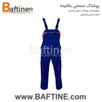 لباس کار دوبنده DBD60