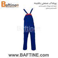 لباس کار دوبنده DBD61