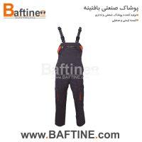 لباس کار دوبنده DBD70