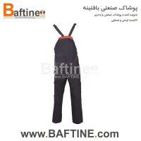 لباس کار دوبنده DBD72