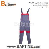 لباس کار دوبنده DBD73