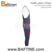 لباس کار دوبنده DBD75