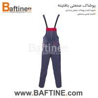 لباس کار دوبنده DBD76