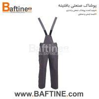 لباس کار دوبنده DBD80