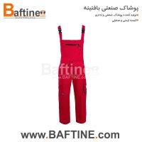 لباس کار دوبنده DBD81