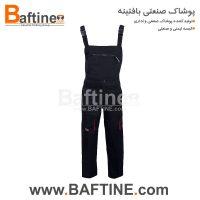 لباس کار دوبنده DBD83